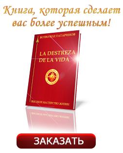 http://kto.vsevolod.onwiz.ru/kniga